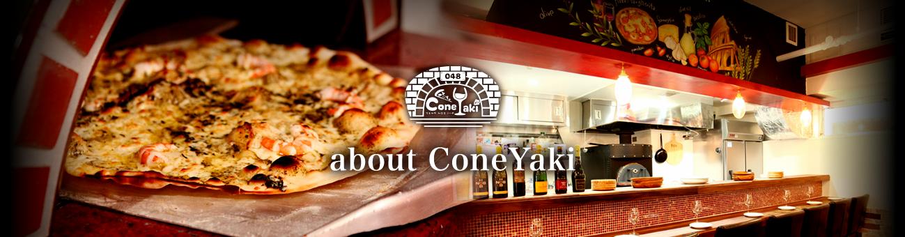 about ConeYaki