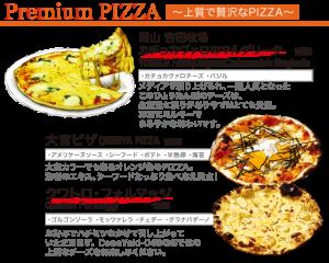 piza-p1