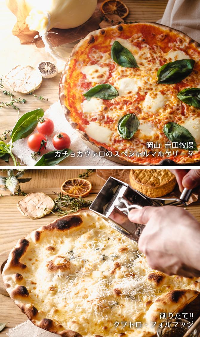 プレミアムローマピザ