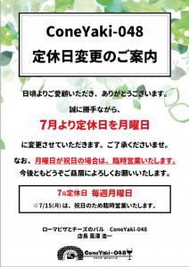 スクリーンショット 2019-06-29 11.23.17