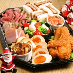 【テイクアウト&デリバリー限定】クリスマスオードブル※3日前までご予約