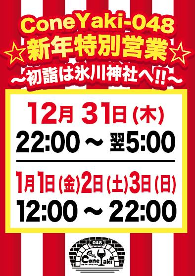 スクリーンショット 2015-12-27 18.18.53