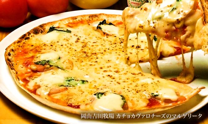 sppizza